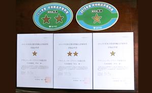 http://www.tta-gep.jp/corp/asahi-enterprise/files/2011/08/10.jpg
