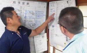 http://www.tta-gep.jp/corp/asahi-enterprise/files/2011/08/12.jpg