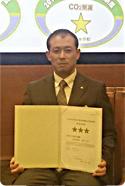 代表取締役 加藤和彦