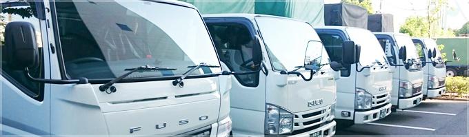 http://www.tta-gep.jp/corp/fujiiwa-transport/files/2011/08/062.jpg