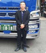 代表取締役社長<br>     町田 忠次
