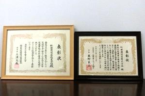 [130]http://www.tta-gep.jp/corp/machida-unsouten/files/2011/08/10.jpg