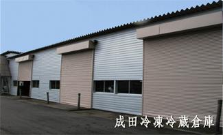 http://www.tta-gep.jp/corp/nobeunyu/files/2012/02/naritawarehouse2.jpg